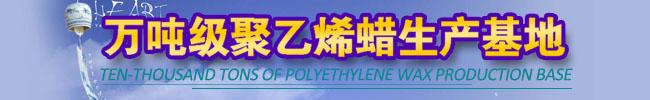 青岛赛诺万吨级生产厂家