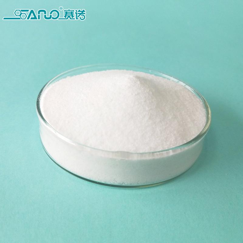 色母粒专用聚乙烯蜡